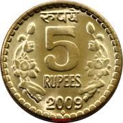 5 roupies -  revers