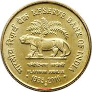 5 roupies Platinum Jubilee (RBI) -  revers