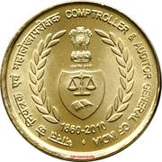 5 roupies (Comptroller and Auditor General) -  avers