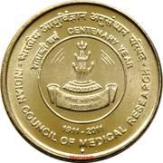 5 roupies - 100eme anniversaire du conseil indien de la recherche médicale -  revers