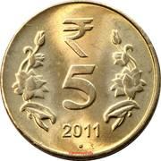 5 roupies (Nouveau symbole) -  revers