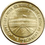 5 roupies (60 Years of the Parliament of India) -  revers