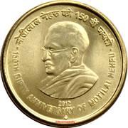 5 roupies (Motilal Nehru) -  revers