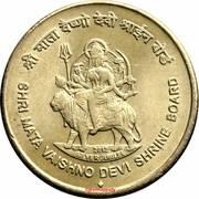 5 roupies ( Shri Mata Vaishno Devi Shrine Board ) -  revers