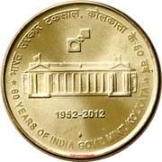 5 roupies 60 ans de l'atelier de Calcutta -  revers