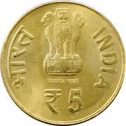 5 roupies 175th Birth Anniversary of Jamshetji Nusserwanji Tata -  avers
