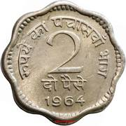 2 paise -  avers