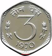 3 paise -  revers