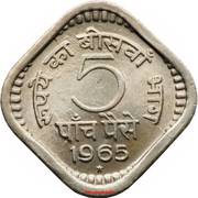 5 paise – revers