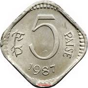 5 paise -  revers