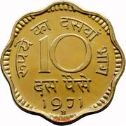 10 paise – revers