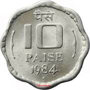 10 paise -  revers
