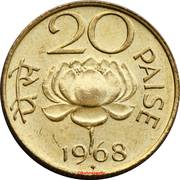 20 paise -  revers