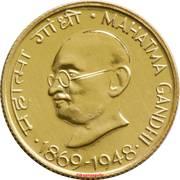 20 paise Mahatma Gandhi – revers