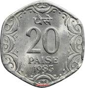 20 paise – revers