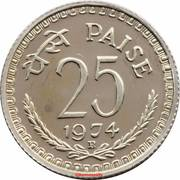 25 paise -  revers
