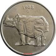 25 paise  (rhinocéros) -  revers