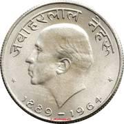 50 paise  (Nehru) -  revers