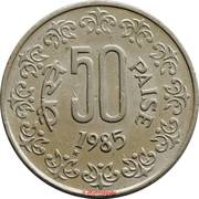 50 paise -  revers