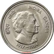 50 paise Indira Gandhi -  avers