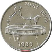 50 paise (parlement) -  revers