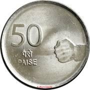 50 paise Main -  revers