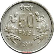 50 paise -  avers