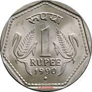 1 roupie (heptagone) -  revers
