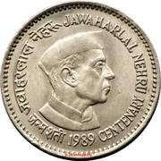 1 roupie (Jawaharlal Nehru) -  revers