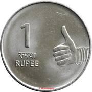 1 roupie main -  revers