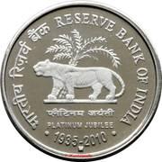 1 roupie (Platinum Jubilee RBI) -  revers