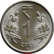 1 roupie (Nouveau symbole) -  revers