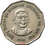 2 roupies Chittaranjan Das -  revers