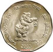 2 roupies Eléphant -  revers