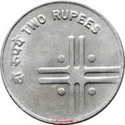 2 roupies -  revers