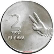 2 roupies main -  revers