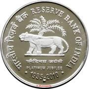 2 roupies (Platinum Jublee RBI) -  revers
