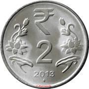 2 roupies - Nouveau symbole -  revers