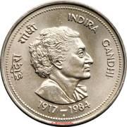 5 roupies INDIRA GANDHI -  revers