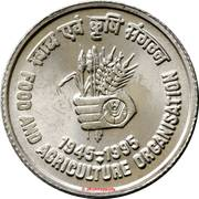 5 roupies - FAO -  revers