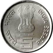 5 roupies (Century of Lal Bahadur Shastri) -  avers