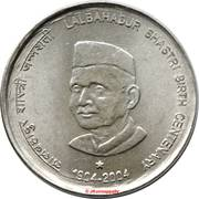 5 roupies (Century of Lal Bahadur Shastri) -  revers