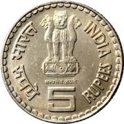 5 roupies Basaveshwara -  avers
