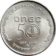 5 roupies ONGC -  revers