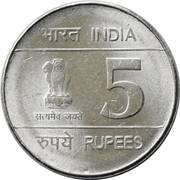 5 roupies (Shaheed Bhagat Singh) -  avers