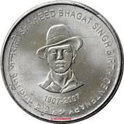 5 roupies (Shaheed Bhagat Singh) -  revers