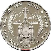 10 roupies (FAO) -  revers