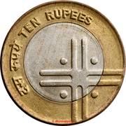 10 roupies (Unity in diversity) -  revers