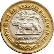 10 roupies (Jubilé de platine de la Banque de réserve de l'Inde) -  revers