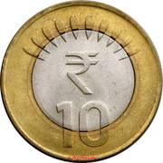 10 roupies (Nouveau symbole) -  revers